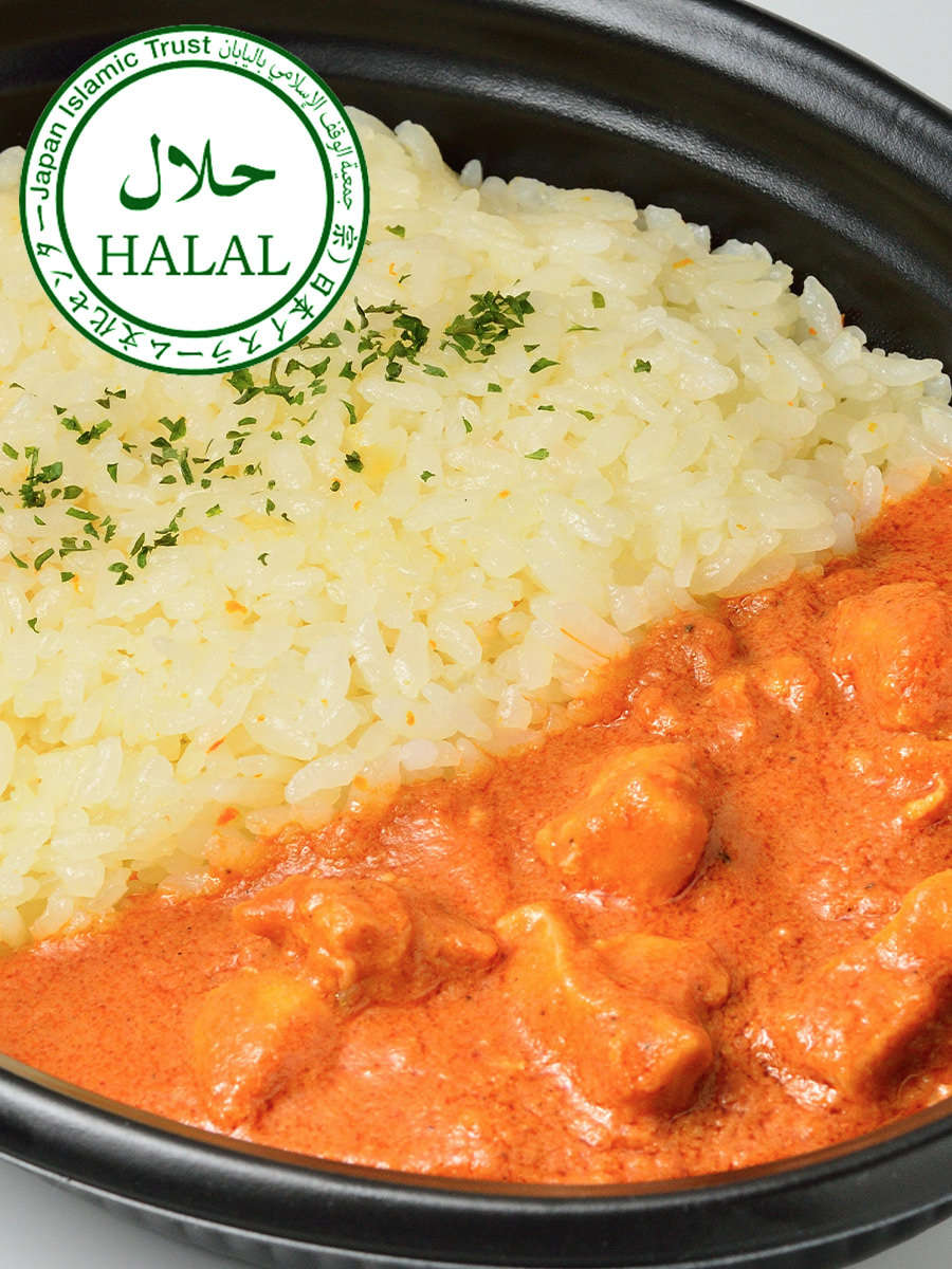 Royal Deli Butter Chicken Curry (4meals) HALAL certified・ロイヤルデリ バターチキンカレー(4食入り)ハラル認証