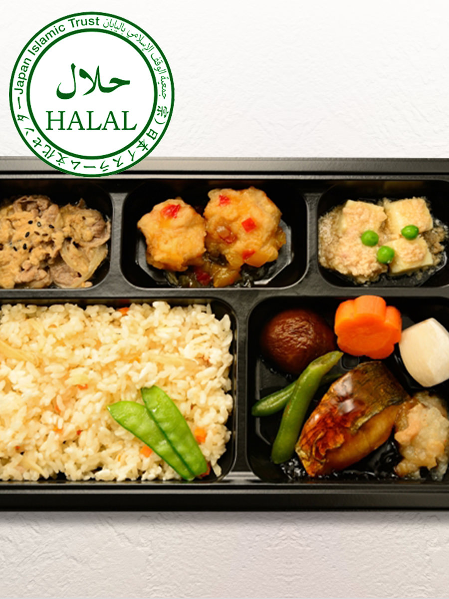 Royal Deli Frozen Meal box「Spanish Mackerel with Teriyaki Sauce and Burdock Rice」(5 meals)Halal certification・ロイヤルデリ 冷凍ミールボックス「鰆の照焼き&ごぼう飯」(5個セット)ハラル認証