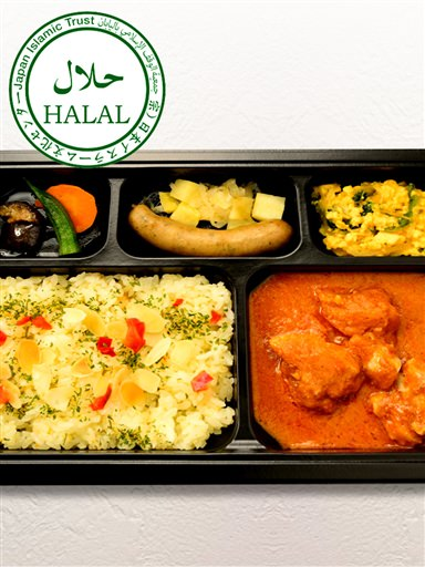 Royal Deli Frozen Meal box「Butter Chicken Curry」(5 meals)Halal certification・冷凍ミールボックス「バターチキンカレー」(5個セット)ハラル認証