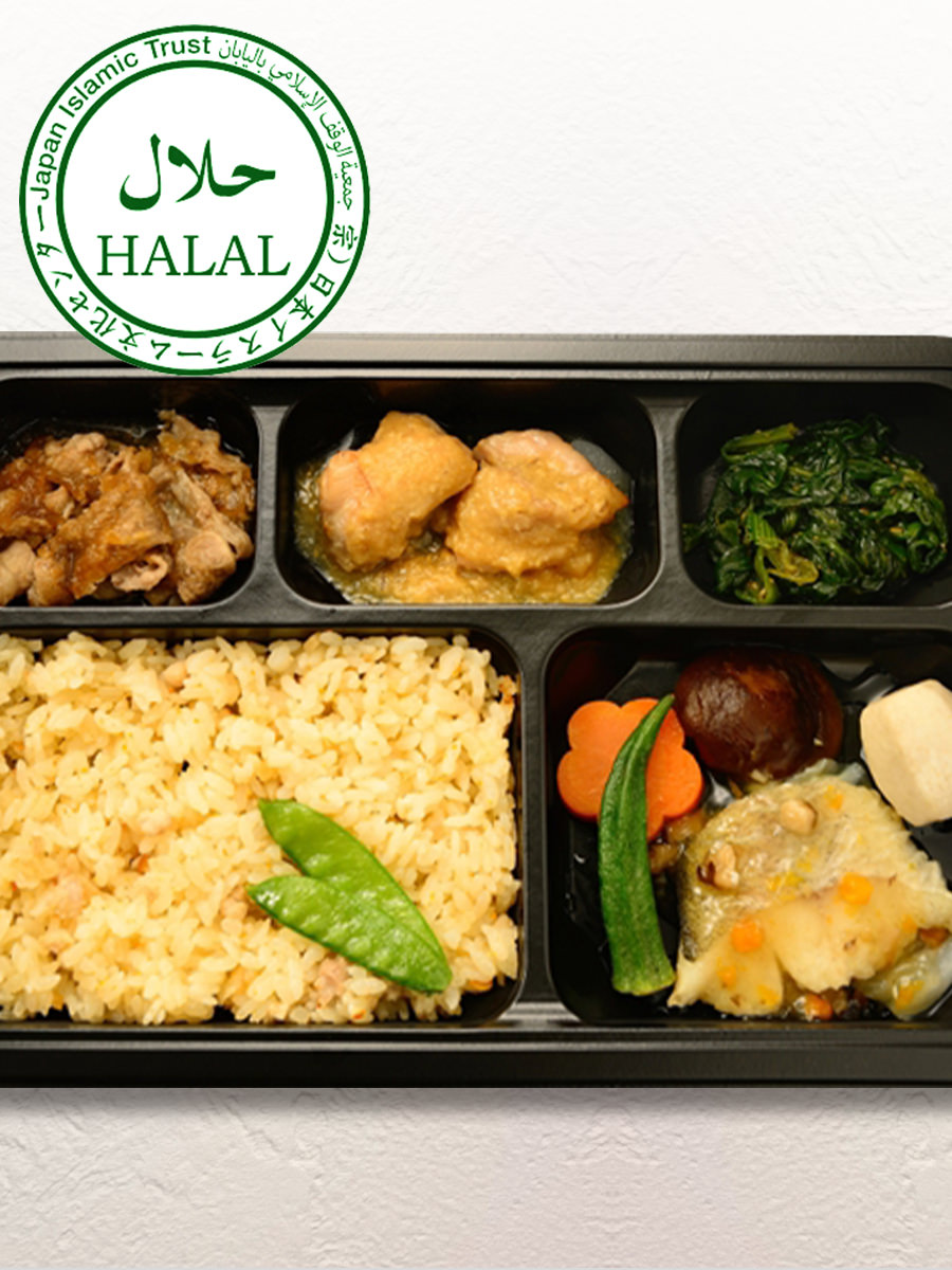 Frozen Meal box「White Fish with Yuzu Sauce and Chicken Rice」(5 meals)Halal certification・ 冷凍ミールボックス「白身魚の柚子餡&鶏めし」(5個セット)ハラル認証