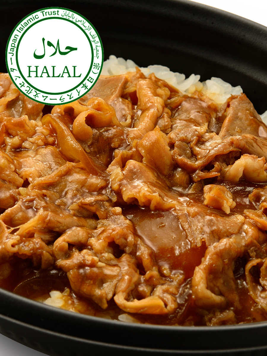Gyudon(Beef Bowl) (9meals) HALAL certified 牛丼(9食入り)ハラル認証