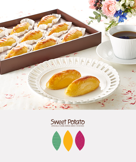Sweet Potato