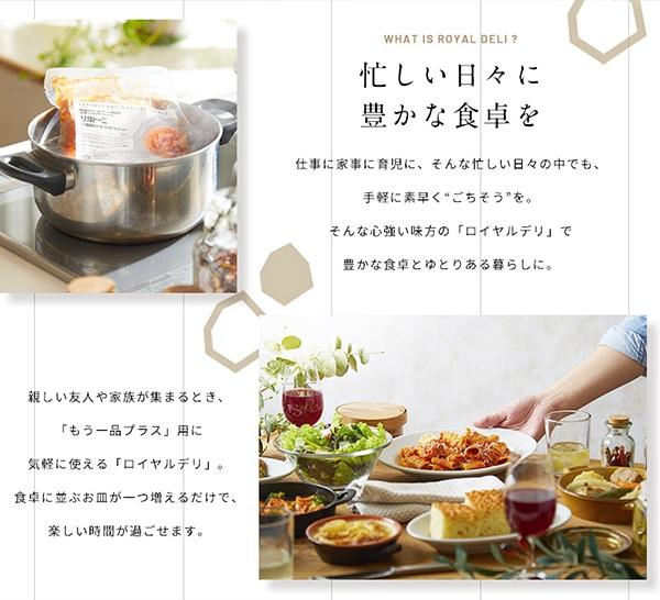 「料理長が手鍋でつくる、あたたかな味」を再現するため 手間のかかる作業はすべてセントラルキッチンで。 美味しさをそのまま冷凍しました。